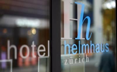 Valokuva Helmhaus Swiss Quality Hotel