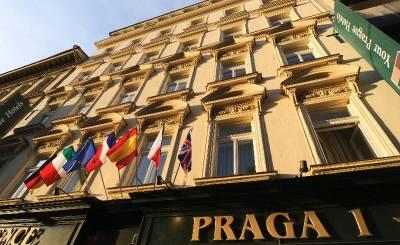 Photo Praga 1